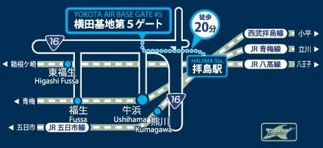 横田基地日米友好祭案内図