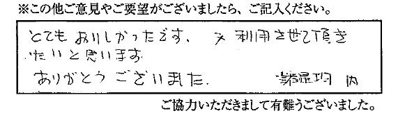 img-721100611