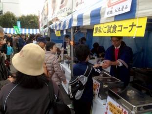 ご試食コーナーも大人気でした。