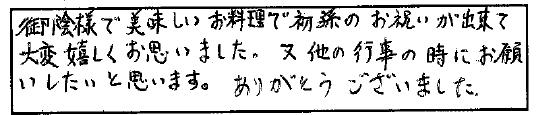 190502-002