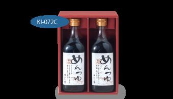 ki-072c